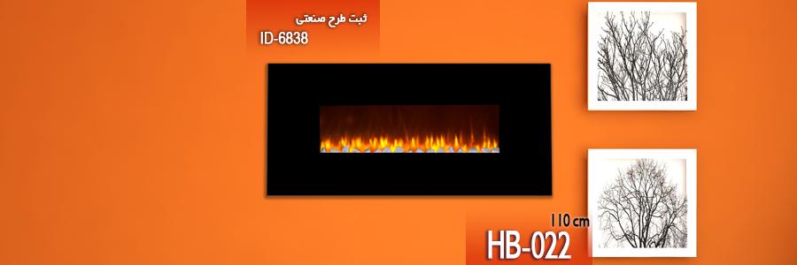 شومینه برقی دیواری HB-022 سایز 48*110
