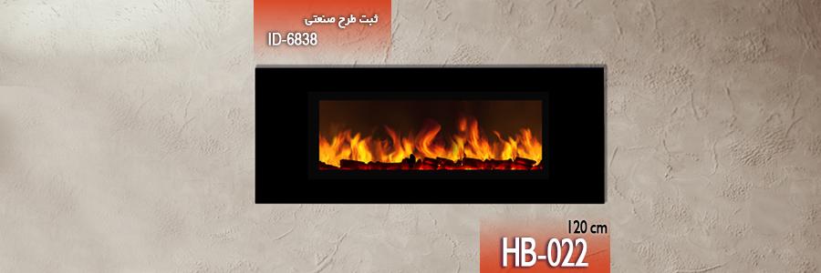 شومینه برقی دیواری HB-022 سایز 48*120