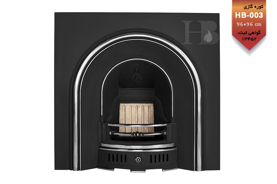HB-003 | hb fireplace | شومینه گازی اچ بی