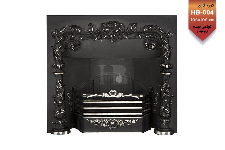 HB-004 | hb fireplace | شومینه گازی اچ بی