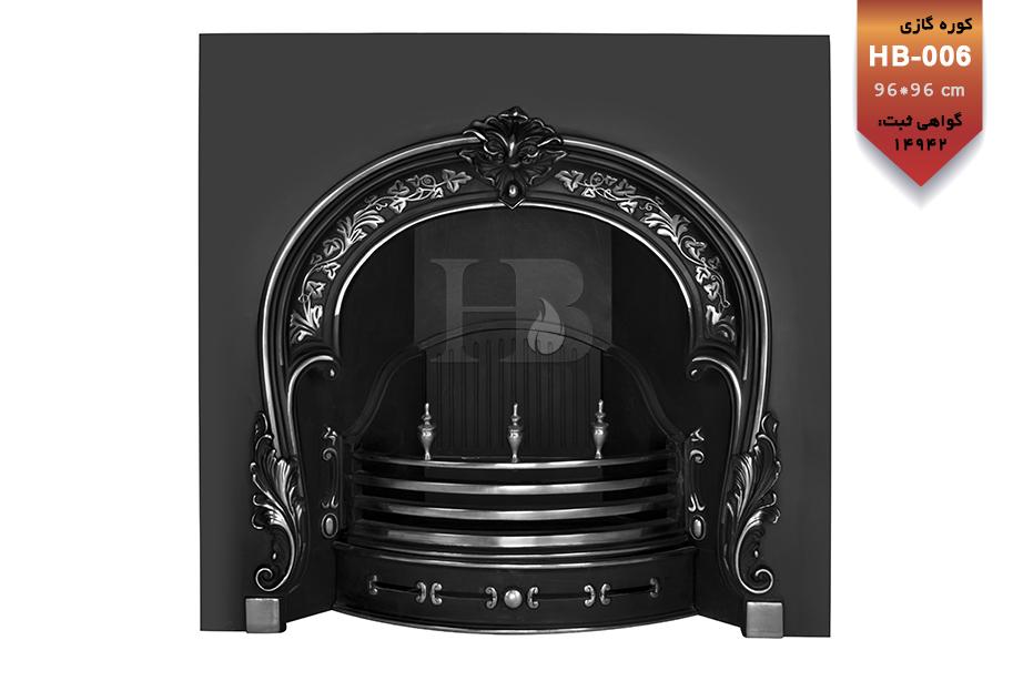 HB-006 | hb fireplace | شومینه گازی اچ بی