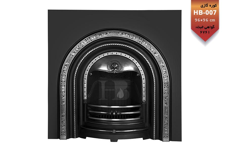 HB-007 | hb fireplace | شومینه گازی اچ بی