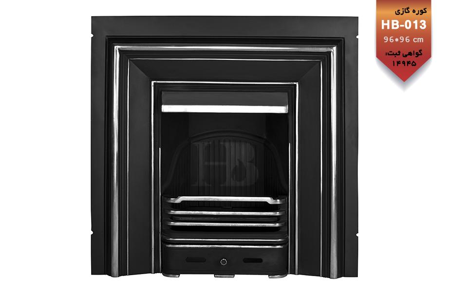 HB-013 | hb fireplace | شومینه گازی اچ بی