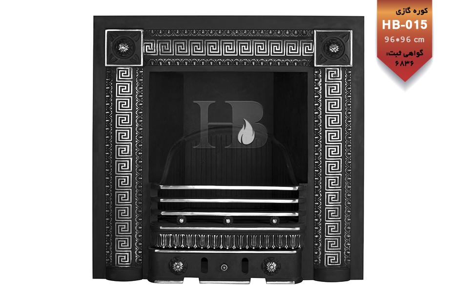 HB-015 | hb fireplace | شومینه گازی اچ بی