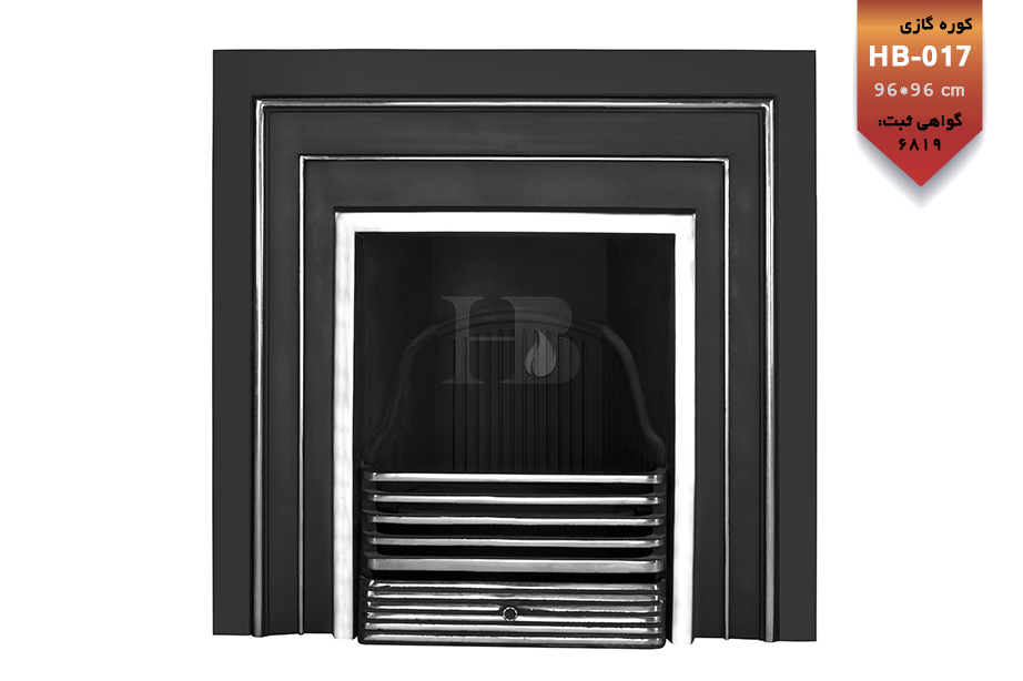 HB-017 | hb fireplace | شومینه گازی اچ بی