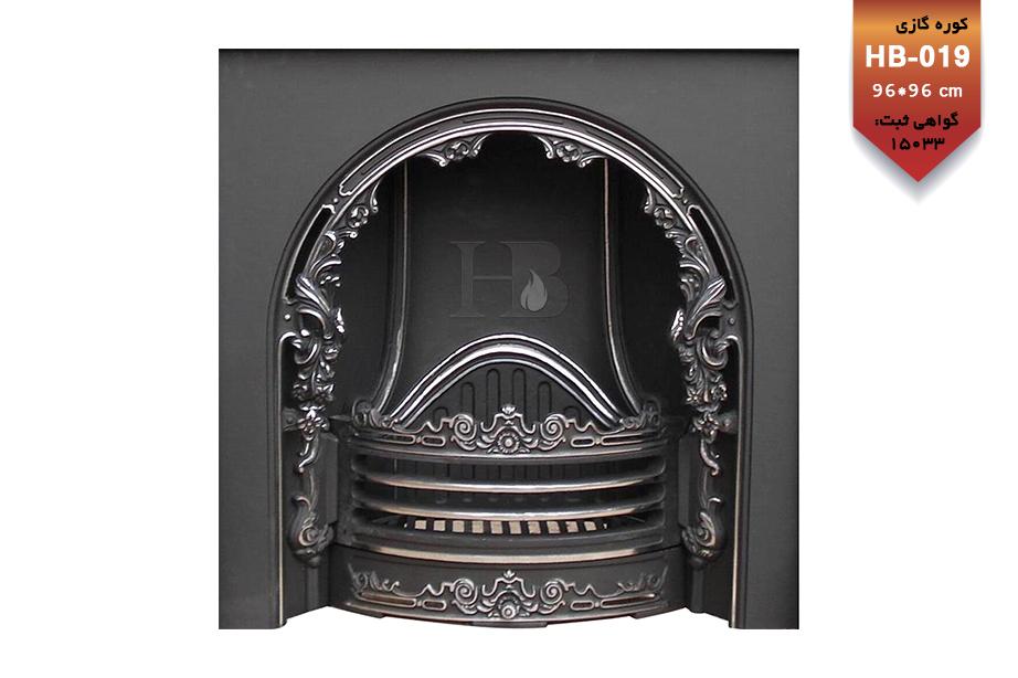 HB-019 | hb fireplace | شومینه گازی اچ بی