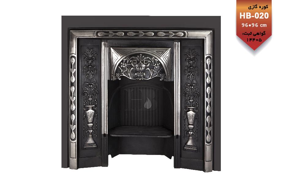 HB-020 | hb fireplace | شومینه گازی اچ بی
