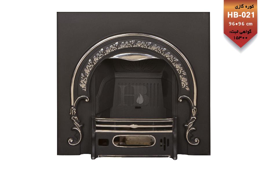 HB-021 | hb fireplace | شومینه گازی اچ بی